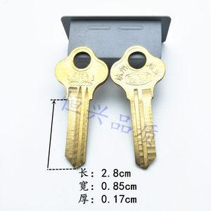 双狮门锁钥匙胚 外装门锁 牛头锁 丰收老式480锁钥匙防盗门钥匙坯