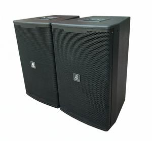 良心音箱樺木夾板JBL款KP后倒相10寸12寸15寸娛樂專業音箱空箱體
