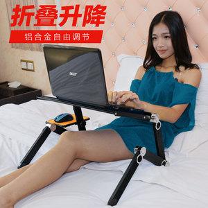 笔记本支架升降折叠桌面站立式床上用懒人桌手提电脑增高架散热器