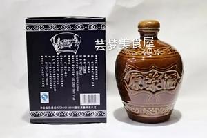烏鎮特產陶復昌三白酒500ml*2瓶55度十年陳陶壇裝高度白酒包郵