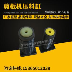 液壓剪板機壓腳彈簧Q11機械剪板機配件壓料缸彈簧、壓簧壓料腳