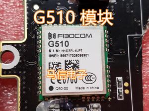 廣和通FIBOCOM G510 Q50-30 GSM/GPRS通信模塊四頻全球2G模塊帶板