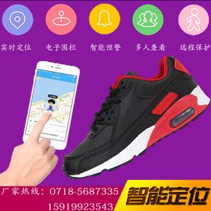 新款儿童gps定位鞋老?#22235;?#31461;女学生潮流跑步运动鞋春夏秋冬四季款