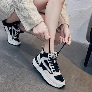 香港2021春季新款厚底真皮小白鞋女百搭高幫休閑運動老爹鞋ins潮