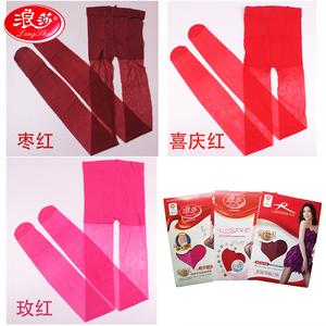 浪莎结婚丝袜红色新娘薄款防勾丝玫红枣红超薄透明连裤袜糖果彩色