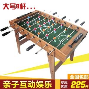 8桿桌上足球機大號桌面臺式足球兒童運動玩具游戲臺波比足球包郵