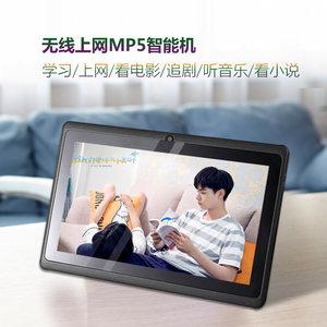 超薄7寸智能安卓mp5播放器觸摸屏wifi可上網高清10寸八核可插卡mp4全面屏mp3隨身聽女mp6藍牙外放英語電子書