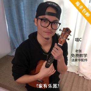 【愛寧樂器】阿德拉Adela喵C/T貓蜀黍23/26寸單板ukulele尤克里里
