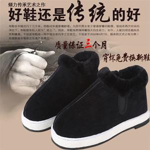 冬季居家棉鞋男女保暖加绒加厚中老年防滑老人鞋手工棉布鞋老棉鞋