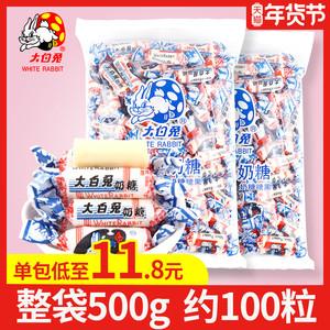 上海特產大白兔奶糖原味混合喜糖果散裝牛奶新年貨節禮盒禮包零食