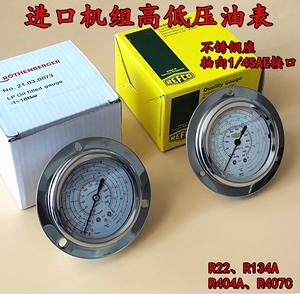 瑞士威科机组压力表油表 冷库高低压充油压力表 空调冷媒耐震油表