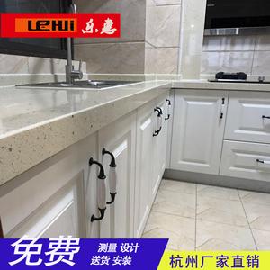 杭州整體櫥柜全屋定制衣柜鞋柜石英石大理石臺面小戶型廚房翻新