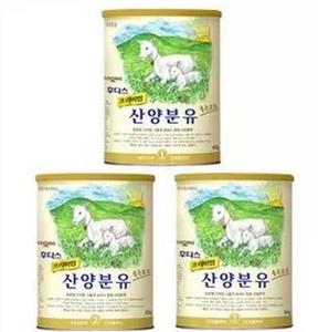 正品!韓國原裝進口日東山羊奶粉羊奶粉1段2段3段