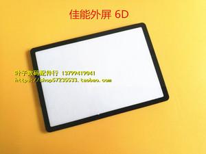 佳能零件  600D 60D 6D 7D 外屏液晶?;て梁罂且惶迤链核臀?/>                             </a>                             <div class=
