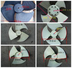 空调风叶空气能空调外机风叶轴流室外机风扇风叶室外风轮叶片叶子