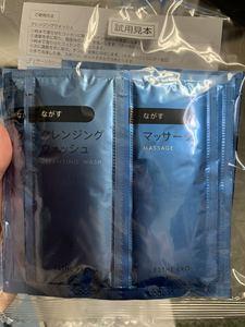 現貨 日本POLA寶麗 美容院線新版卸妝清潔按摩膏套裝 6回裝
