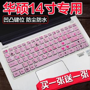 华硕S400CA S46C Y481C F455L 14寸笔记本电脑键盘?;ぬぐ醇?/>                             </a>                             <div class=