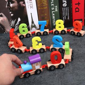 木制數字小火車積木玩具1-2-3幼兒童益智拼裝女寶寶男孩4-6周歲