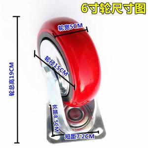 纏繞6寸萬向輪重型PU韓式腳輪帶防聚氨酯靜音輪工業手推車滑輪子