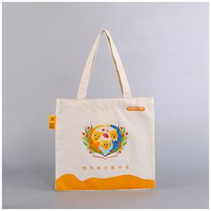 棉布袋帆布袋定制可印logo加厚棉布袋diy定做環保禮品悠貝訂制