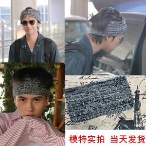 新款潮陈柏霖同款混色加宽版针织单层透气弹力头套头带帽发箍发带