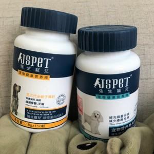 強生寵兒-微量元素营养片补充元素预防疾病均衡营养