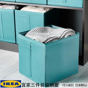 宜家國內代購思庫布收納箱牛津布整理箱儲物箱收納盒折疊箱3件套