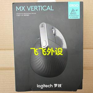 罗技MX Vertical无线蓝牙垂直多设备跨屏鼠标人体工程学台式正品