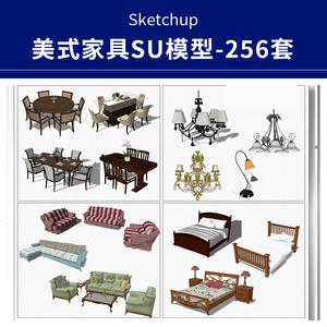 S069美式复古家具室内沙发餐桌?#26410;?#28783;具橱衣电视柜草图大师SU模型