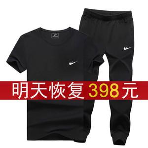 2021夏季運動套裝男純棉短袖T恤束腳長褲休閑跑步運動服男兩件套
