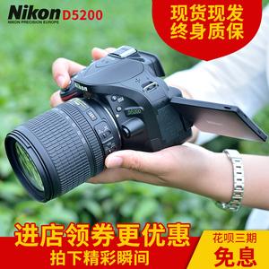 尼康D3200D3300D3400D5200D5300二手入門級單反數碼相機高清旅游
