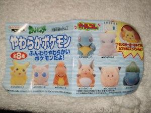 神奇寶貝寵物小精靈眼鏡廠植絨玩具小火龍妙蛙種子杰尼龜皮卡丘