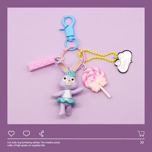 史黛拉兔子公仔钥匙扣迪士尼可爱卡通书包挂件少女心包包挂饰品女