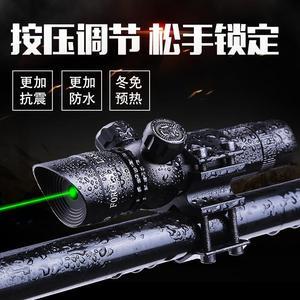 包邮超低管夹手调红外线绿激光瞄准器/镜上下左右可调激光瞄准仪