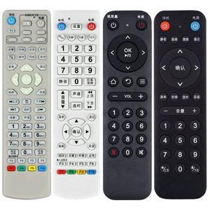 適用 吉視傳媒機頂盒遙控器 吉林廣電數字電視遙控器