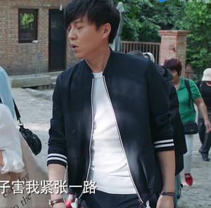 正品戀愛先生程皓靳東同款衣服修身外套帥氣夾克飛棒青年球行服男