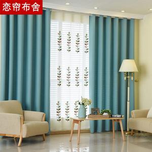 遮阳亚麻窗帘成品北欧简约现代卧室客厅?#21487;?#26825;麻遮光窗帘布挂钩式