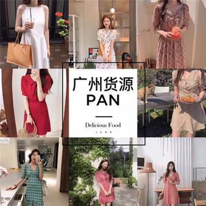 廠家直銷高端女裝一手貨源一件代發衣服微商帶理爆款服裝免費加盟