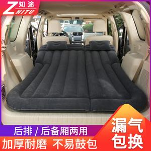 汽車內SUV后備箱后排氣墊床充氣床睡墊睡覺神器 車載上后座旅行床