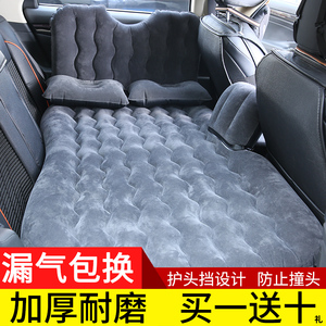 車載充氣床睡覺旅行床墊 轎車SUV車內后排后座睡墊氣墊床汽車用品