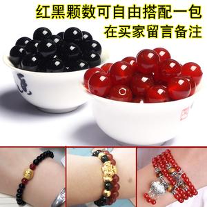 天然黑紅瑪瑙散珠DIY手工編織配件串手鏈項鏈圓珠子水晶材料包郵