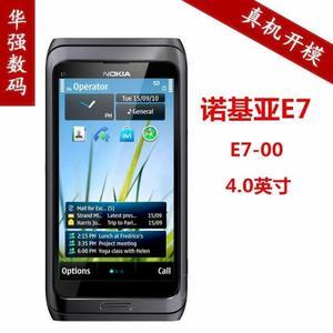 诺基亚E7手机专用贴膜PET高清润眼膜TPU软性钢化膜纳米防爆膜