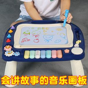儿童画画板磁性写字板笔彩色幼儿宝宝绘画板可消除磁力涂鸦板大号