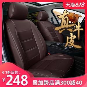 真皮汽車座套全包圍20款朗逸軒逸寶來領動專用座椅套四季通用坐墊