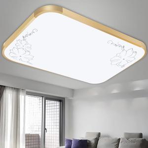 快帝燈罩外殼led長方形吸頂燈鋁材印花臥室燈客廳燈具底盤燈罩無