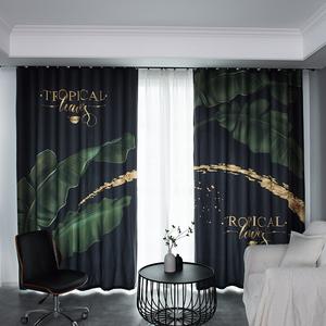 ins北歐田園風格臥室遮光布綠色小清新現代簡約客廳陽台文藝窗簾