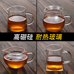 手工高硼硅耐热玻璃公道杯 茶海 分茶器带茶漏隔茶器功夫茶具公杯