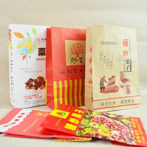 華信天誠 板栗包裝袋一次性糖炒栗子專用袋雪紅果山楂球打包紙袋