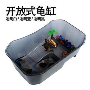 龟缸开放式生态龟池巴西龟草龟饲养盒带晒台沙池爬坡塑料龟箱包邮