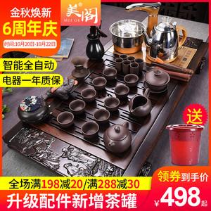 美阁黑檀木茶盘家用茶具套装全自动整套紫砂陶瓷功夫茶壶茶台实木